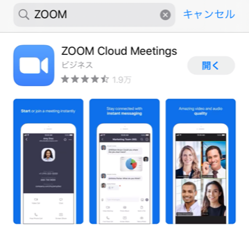 ZOOM_検索